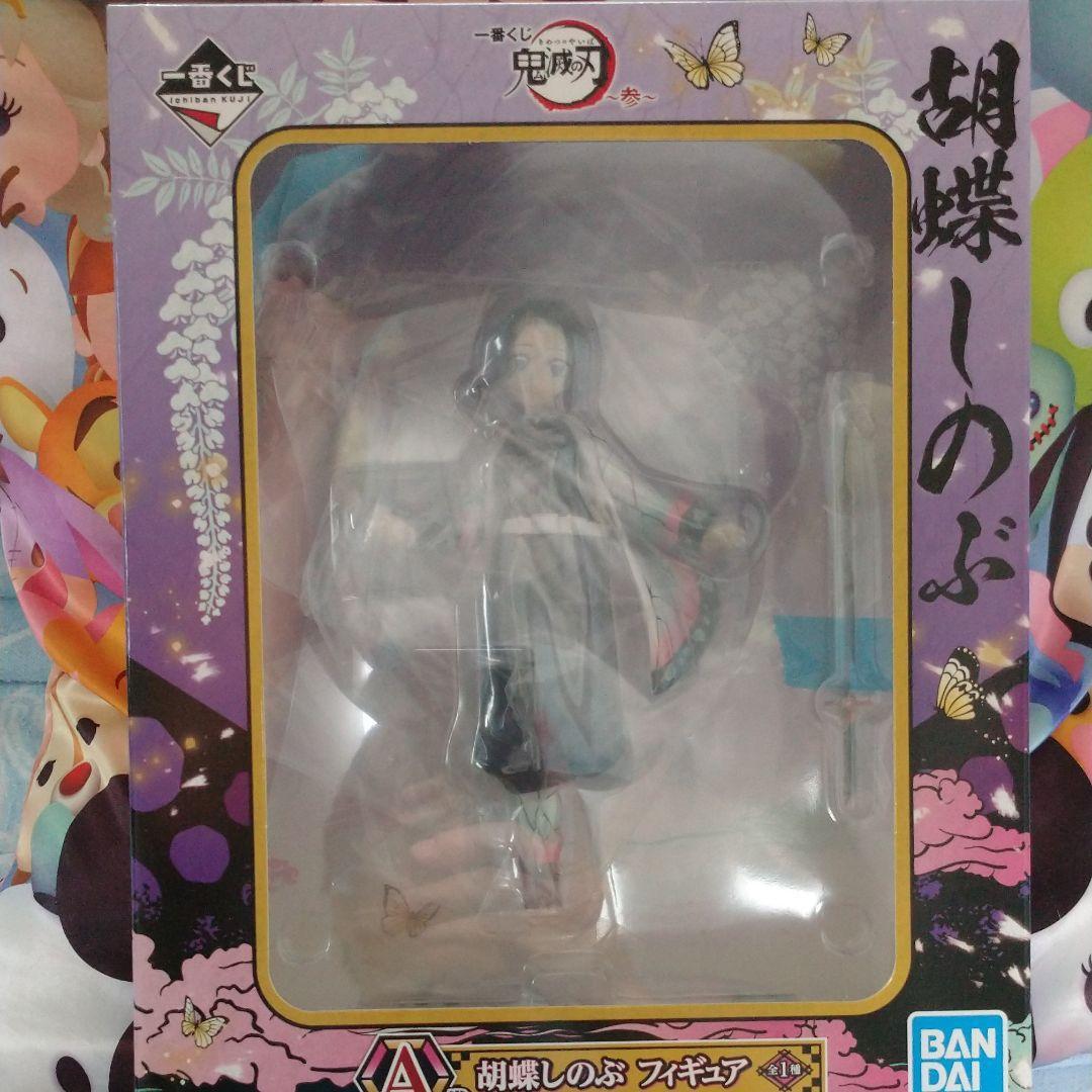 [From Japan] Kocho Shinobu Prize A Devil's Blade Ichiban Kuji Figure