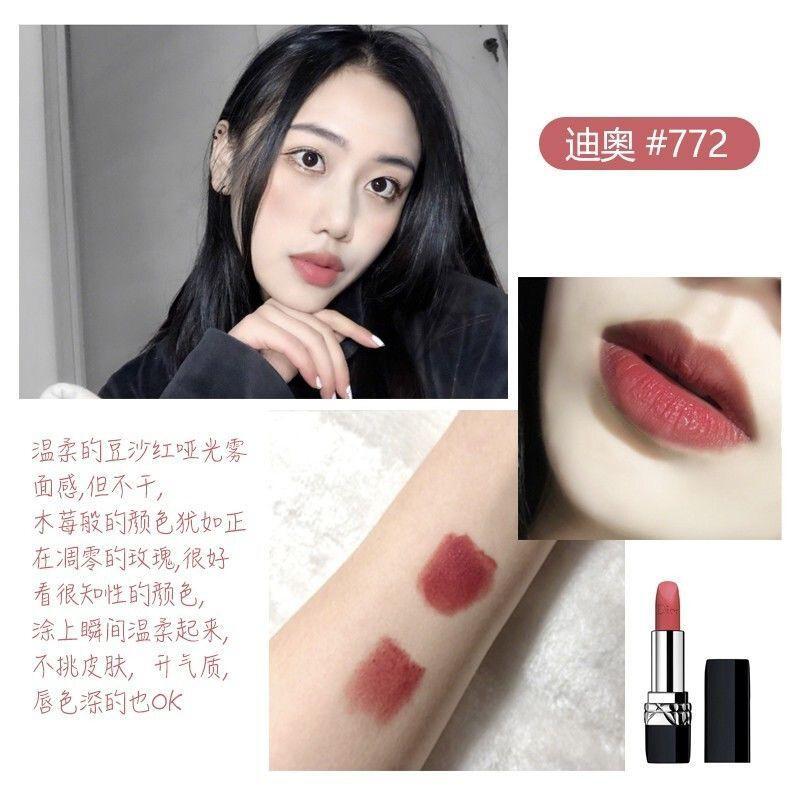 ลิปสติก Dior✽❀Dior Dior Lit Blue Gold Lipstick Dior Lipstick Matte Light 999# moisturizing 3.5g ของแท้ 772# bean paste c