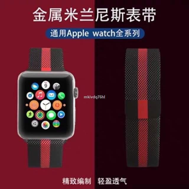 ถูกที่สุด◕❡สาย AppleWatch Milanese วัสดุ สแตนเลสสตีลสายเปลี่ยนนาฬิกาข้อมือ Band Loop Series 1 2 3 4 5 6 SE