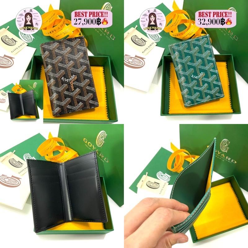 "👜: New!! Goyard 6 Cards Wallet 4.5"" x 3"""