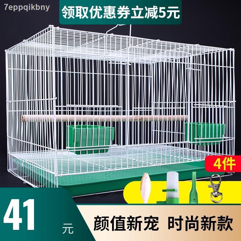 เครื่องครัว♙pigeon cage กรงเพาะพันธุ์นกแก้ว นกพิราบแข่งรวมรังกล่องสแตนเลสกรงจับคู่ผสมพันธุ์ขนาดใหญ่กรงนกพิราบพันธุ์ทั่ว