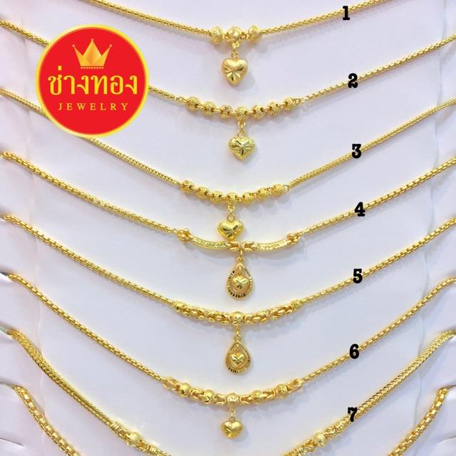 สร้อยคอระย้า 1บาท ทองชุบ ทองไมครอน ทองโคลนนิ่ง ทองหุ้ม ทองปลอม เศษทอง ราคาถูก ราคาส่ง ร้านช่างทองเยาวราช