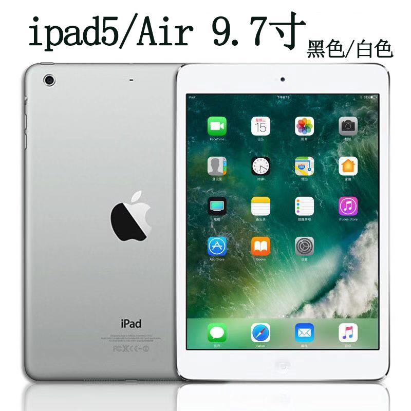 Appleคอมพิวเตอร์แท็บเล็ต Apple ipad1 มือสองipad 2018/Air2 ipad5/4/3  ipad mini4