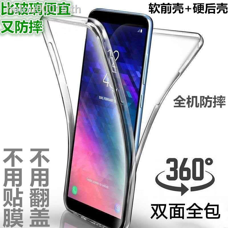 เคสโทรศัพท์มือถือแบบสองด้านสําหรับ Iphone Se2 / 11 Pro Max X / Xs