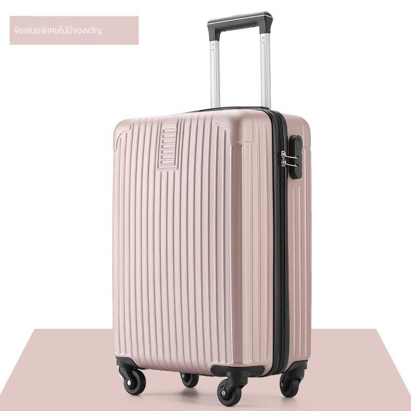 ✕●◙แฮงค์กระเป๋าเดินทางกระเป๋ารถเข็นหญิงกระเป๋าเดินทางนักเรียน 24 นิ้วรหัสผ่านกระเป๋าหนังกระเป๋าเดินทางขนาดเล็ก 20 กระเป๋