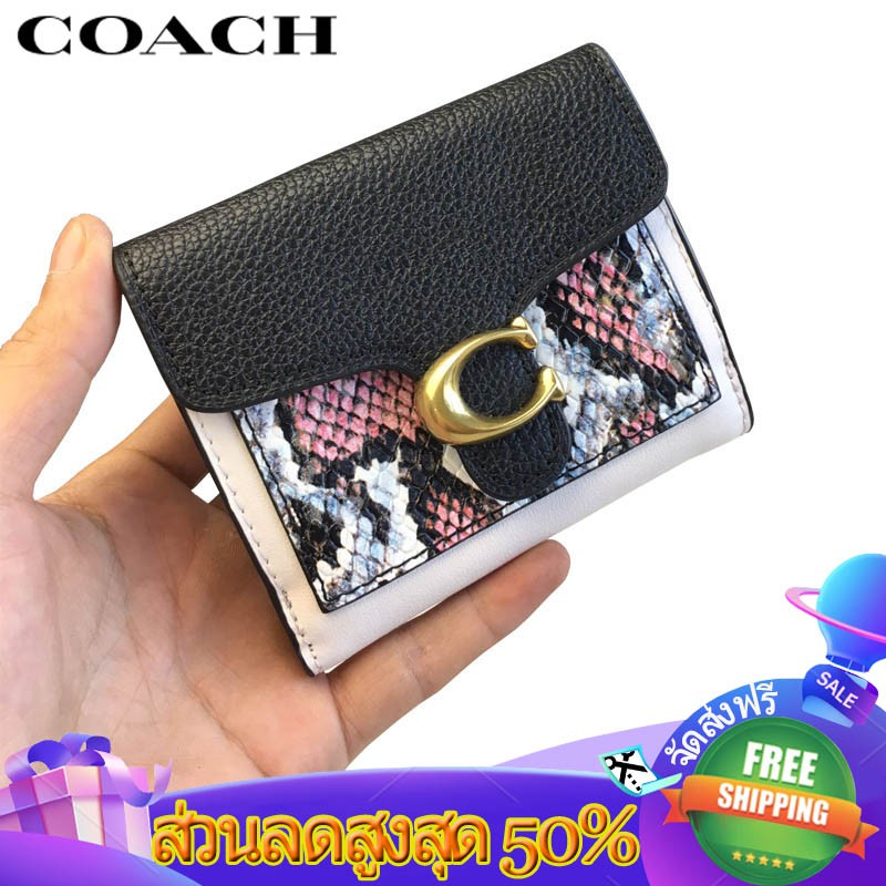 [🔥Coach ] กระเป๋าสตางค์ใบสั้น(Forever Youngใบสั้น) รุ่น76292 กระเป๋าสตางค์ กระเป๋าสตางค์ผู้หญิง