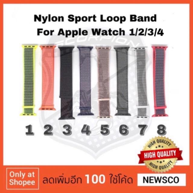 🔥พร้อมส่ง🇹🇭 สาย Apple Watch Nylon Sport Band for Apple Watch Series 1,2,3,4,5