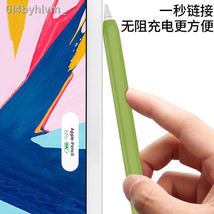 เครื่องประดับ🐱🏍┋✢❁Applepencil ปลอกปากการุ่นที่ 1 และรุ่นที่ 2 การป้องกัน ipencil ชุดของ iPadpencil ปากกาซิลิโคนปลอก