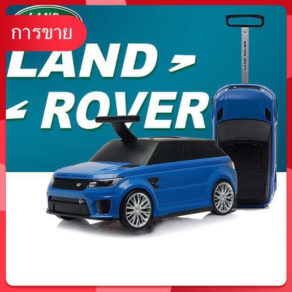 กระเป๋าเดินทางสำหรับเด็กของ Land Rover สามารถติดตั้งบนรถเข็นสำหรับผู้ชายและผู้หญิงและเด็กที่เก็บของเล่นกระเป๋าเดินทางกระ