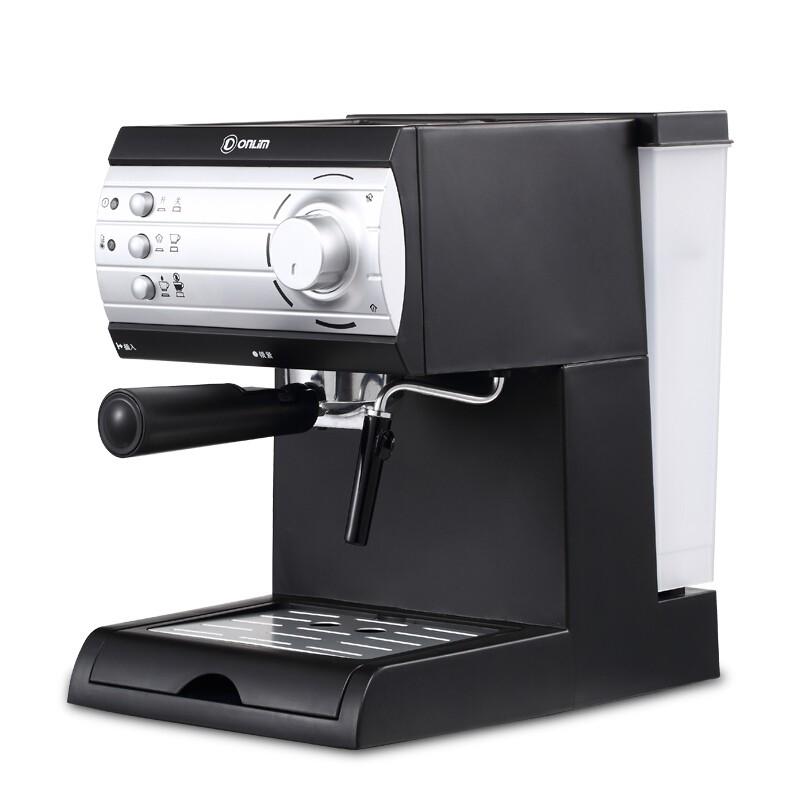 Dongling Donlim เครื่องชงกาแฟในประเทศเครื่องทำฟองนมกึ่งอัตโนมัติเครื่องชงกาแฟแคปซูล DL-KF6001