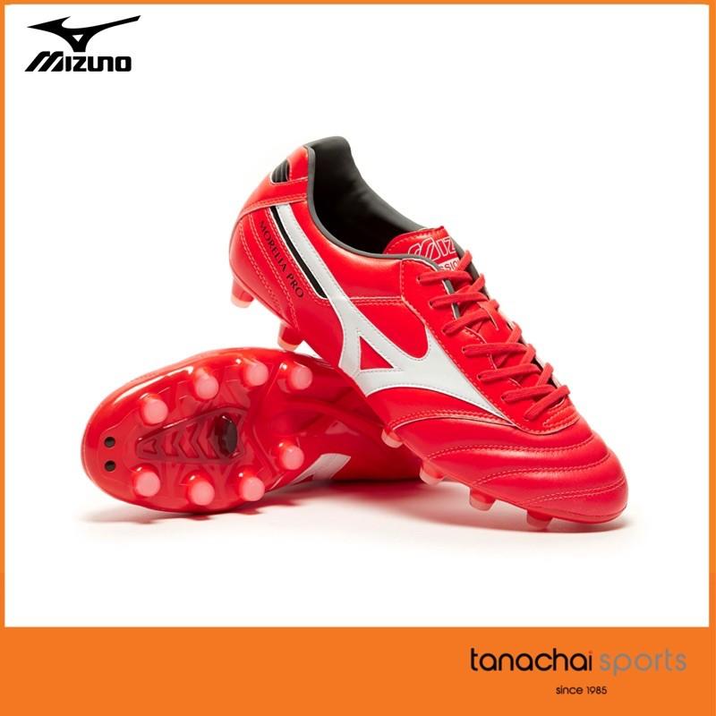 MIZUNO MORELIA II PRO รองเท้าฟุตบอล รองเท้าสตั๊ด ตัวรองท็อป สีใหม่ Ignition Red pack ของแท้ 100%