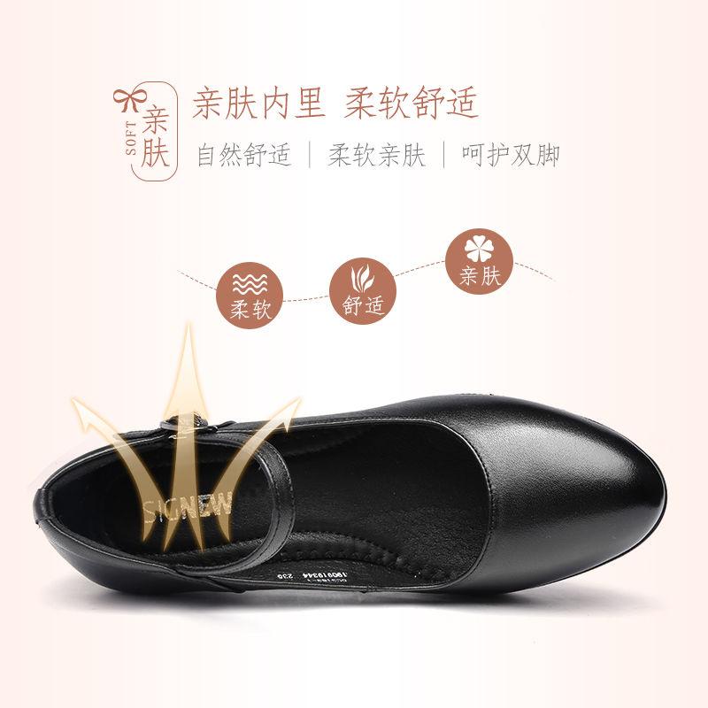 คัชชูส้นเตารีด ซินโน่cowhide cheongsamรุ่นแคทวอล์รองเท้าผู้หญิงรองเท้าส้นสูงกันน้ำรองเท้าผู้หญิงรองเท้าด้านล่างนุ่มคำหัว