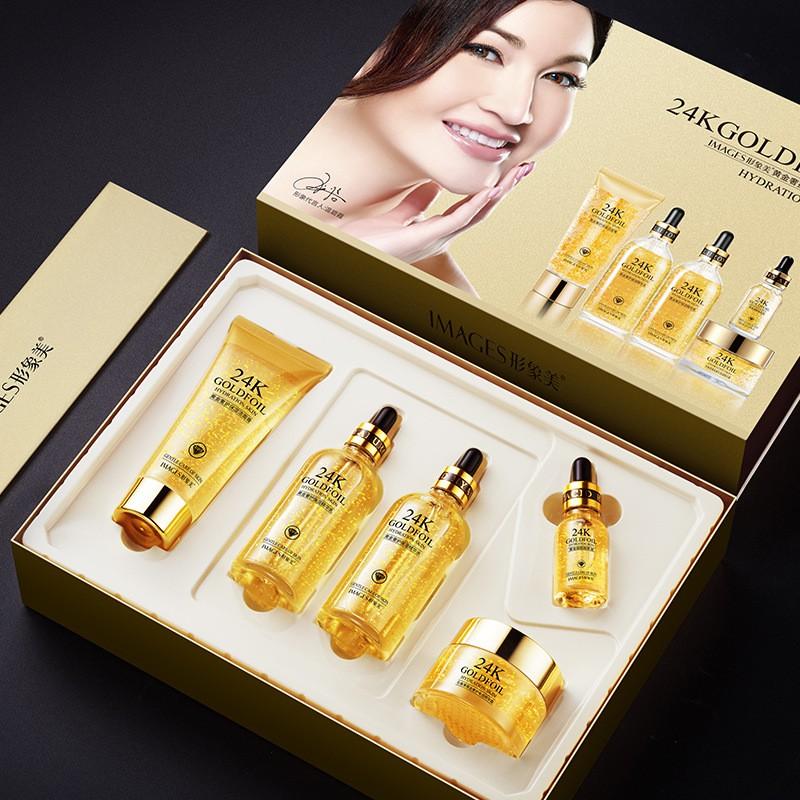 Image Beauty 24K Gold Essence Set Moisturizing Moisturizing Tender and Smooth Skin 24K Gold Skin Care Set Wholesale