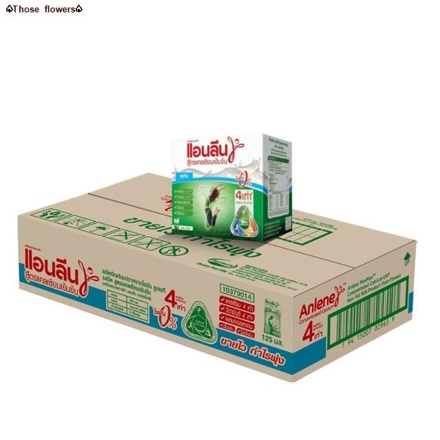 ❤Those flowers❤✲❐♗[ขายยกลัง] แอนลีน มอฟแม็กซ์ นมยูเอชที สูตรแคลเซียมเข้มข้น 12x4x125 มล. (48 กล่อง) เลือกรสได้