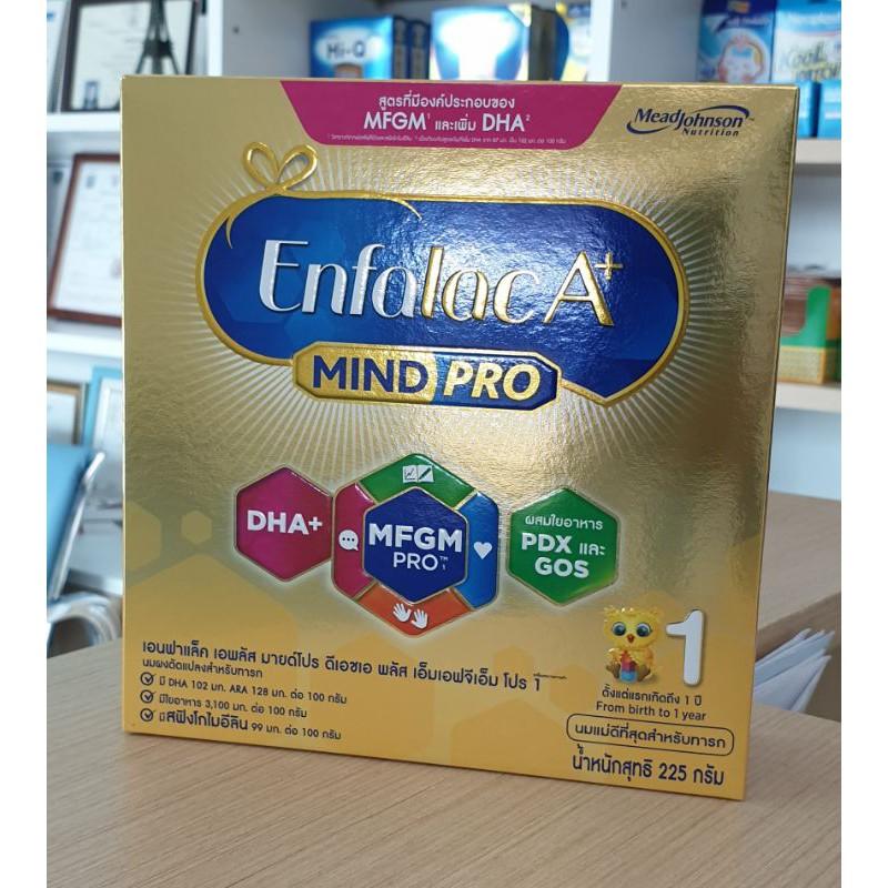 เอนฟาแลคเอ พลัส สูตร 1  0-1ปี ขนาด 225 กรัม 6กล่อง  Enfalac A+ สูตร 1  0-1 ปี 1 กล่อง