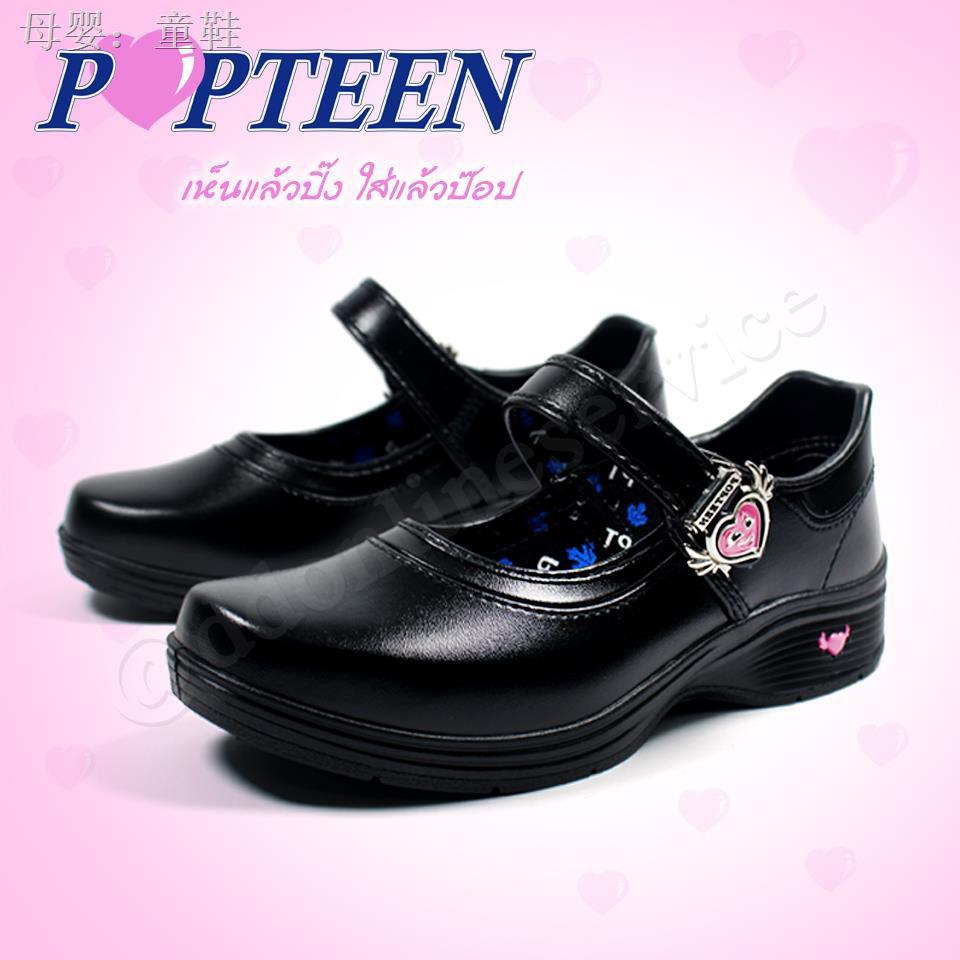 💜▩♠POPTEEN รอเท้านักเรียน รองเท้านักเรียนสีดำผุ้หญิงรองเท้าเด็กผู้หญิงรองเท้าคัชชูเด็กผู้หญิงรุ่น PT881 PT99A ลดราคาพิ