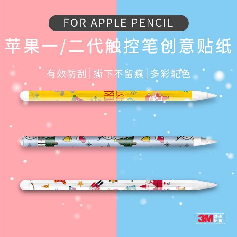 ❁▥สติกเกอร์ Applepencil ฟิล์มกันลื่นรุ่นที่ 1 ฟิล์มป้องกันรอยขีดข่วนสร้างสรรค์รุ่นที่ 2 ipad ฝาครอบหัวปากกาของ Apple