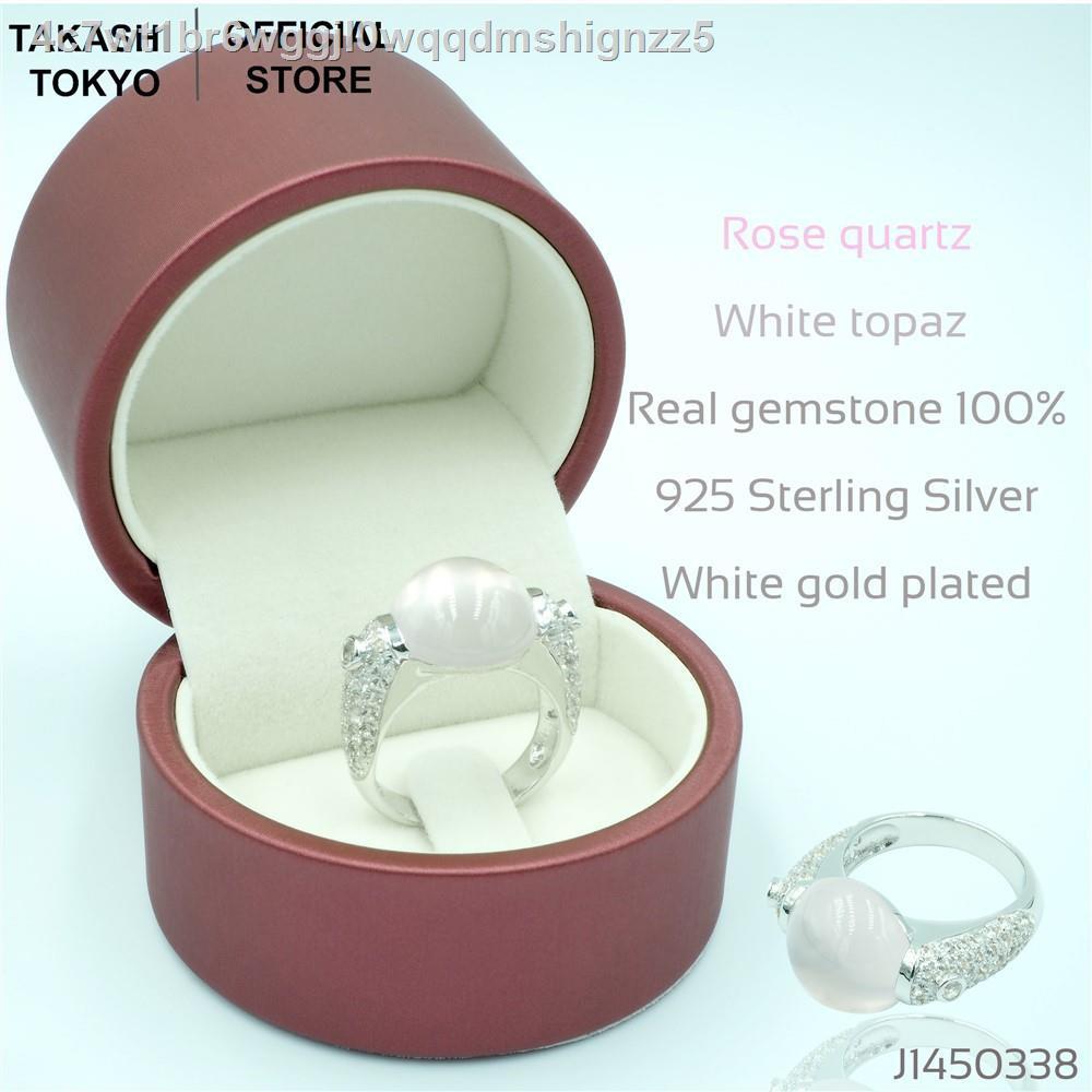 🔥มีของพร้อมส่ง🔥ลดราคา🔥❖✣◐แหวนเพชรพลอยโรสควอตซ์แหวนพลอยแท้ตัวเรือนเงินแท้ 925 ชุบทองคำขาวนวลนิโคลเครื่องประดับแหวนพลอ