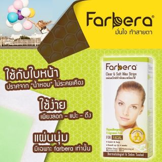 Review Farbera Clear & Soft Wax Strips (For facial) แผ่นแว๊กซ์กำจัดขนสำหรับใบหน้า