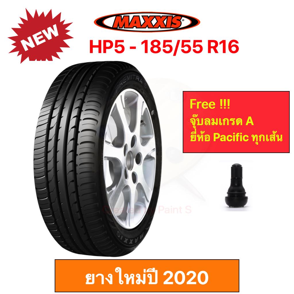 MAXXIS HP5 185/55 R16 ต่อ 1 เส้น