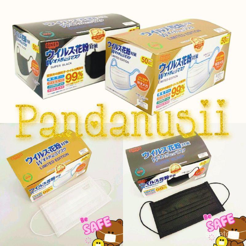 iluหน้ากากญี่ปุ่น BIKEN แท้ 100% สีขาวและสีดำ 50 ชิ้น พร้อมส่ง !! jDke