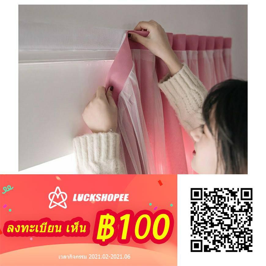 ☬☬✒ผ้าม่านหน้าต่าง ผ้าม่านประตู ผ้าม่าน UV สำเร็จรูป กั้นแอร์ได้ดี และทึบแสง กันแดดดี ติดแบบตีนตุ๊กแก จำนวน 1ผืน