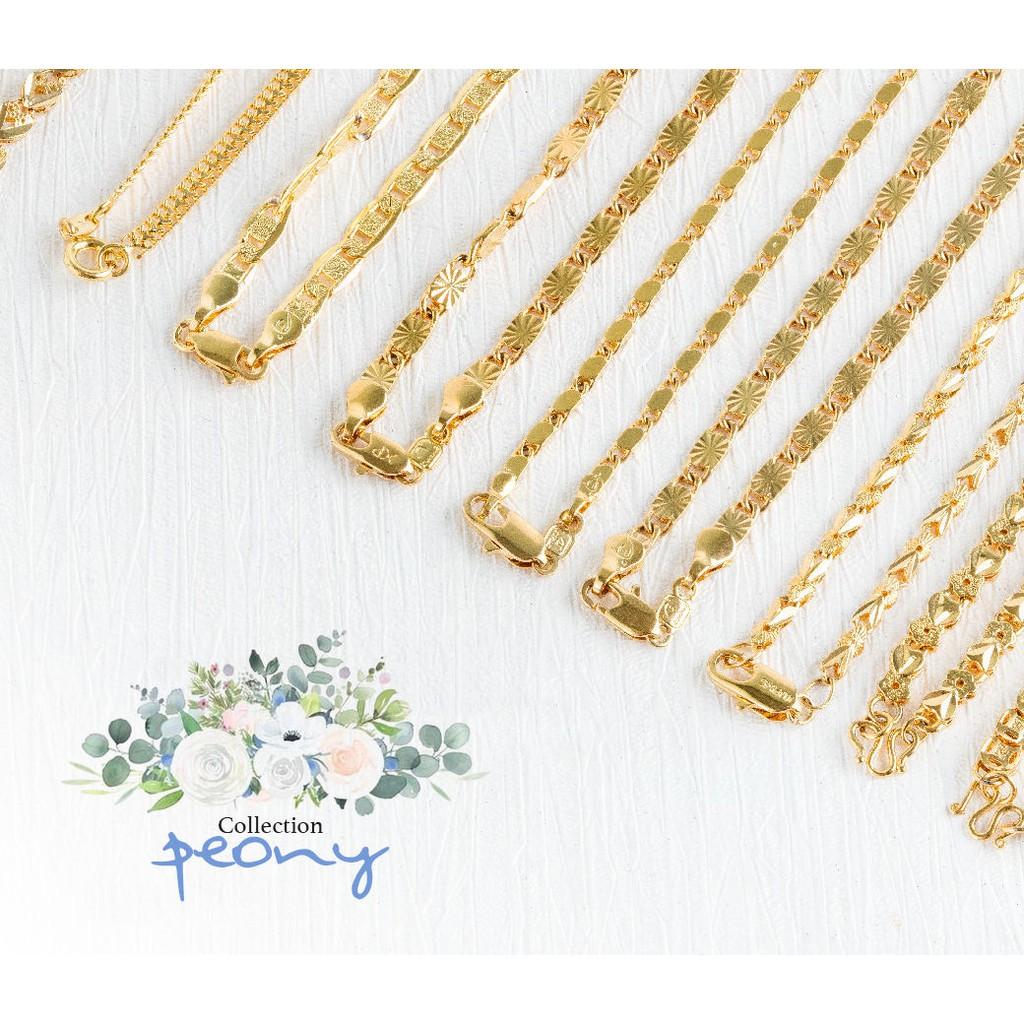 ♍️Xuping Jewelry สร้อยคออิตาลี24K Gold สร้อยคอชุบทอง 24K Gold  ลายสวยสไตล์ออิตาลีน่ารัก ใส่สวย งานดี 18นิ้ว 20นิ้ว