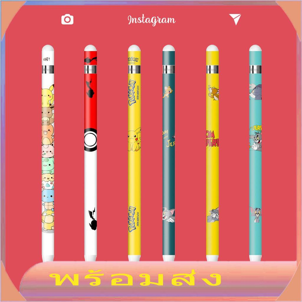 สติ๊กเกอร์ สติกเกอร์ วอลเปเปอร์ติดผนัง ของแท้ พร้อมส่งส่งจากไทย!สติกเกอร์สำหรับ Apple pencil 1&2 shoopy/Pikachu/Catmouse