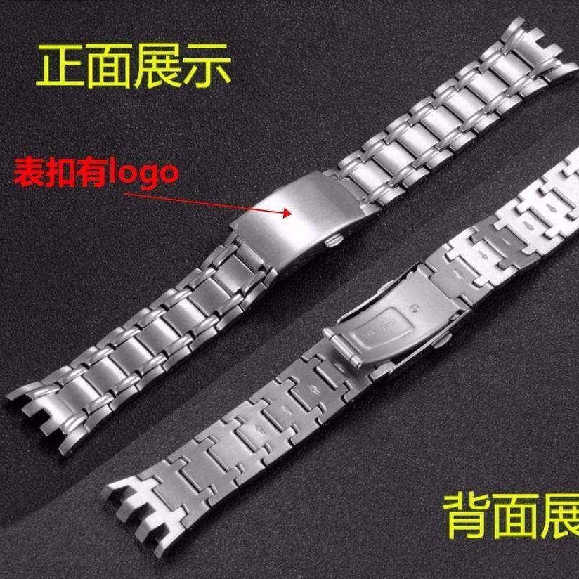 สายนาฬิกาข้อมือสแตนเลส 3745 Casio Ef - 312