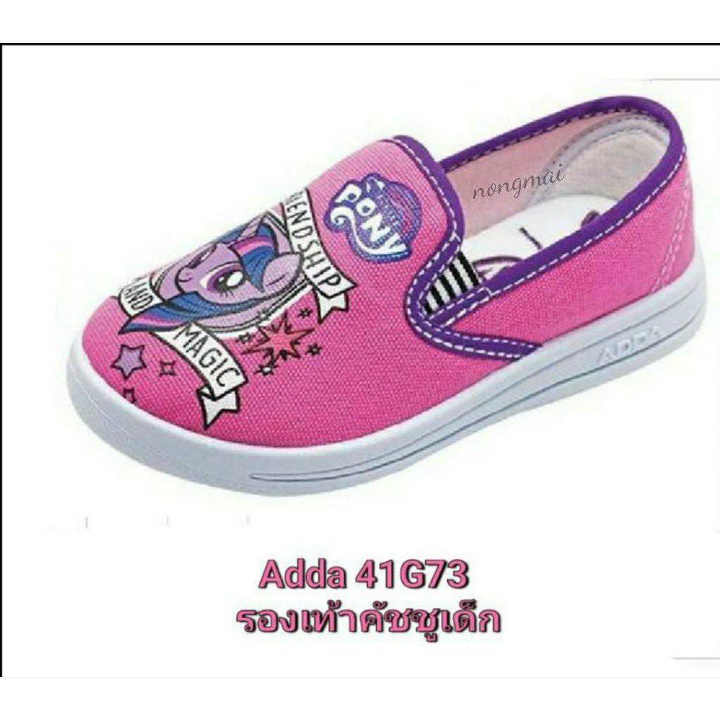 Adda 41G73 Pony โพนี่ รองเท้าเด็ก รองเท้าคัชชูเด็ก รองเท้าผ้าใบ Q90t