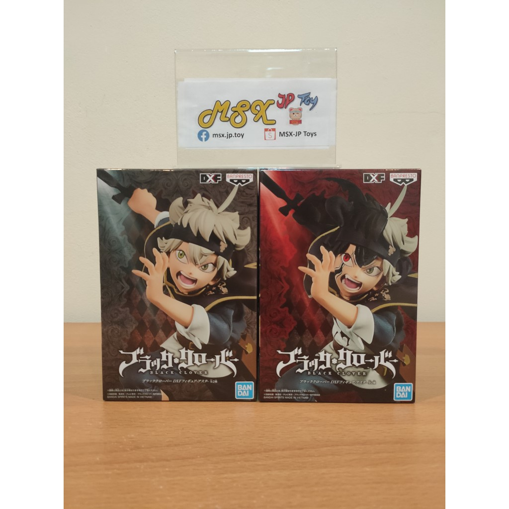 Black Clover Figure - DXF Asta(แอสต้า) ver.A and B