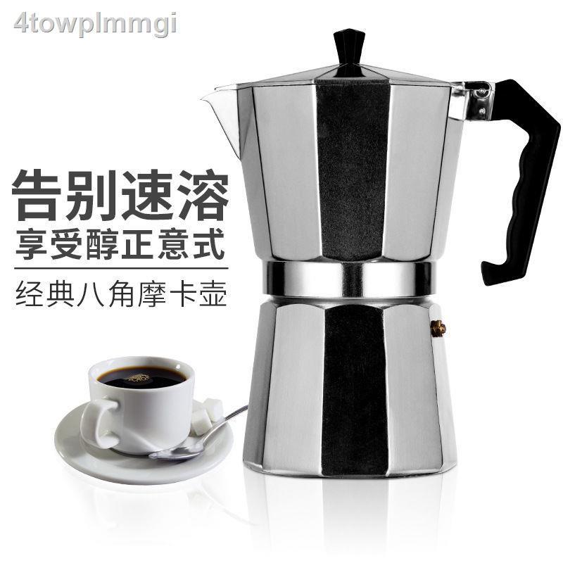 กาน้ําร้อนไฟฟ้า◎อิตาเลี่ยน Moka pot เครื่องชงกาแฟหม้ออลูมิเนียมอิตาเลี่ยนวาล์วเดี่ยวเข้มข้นหม้อมือแปดเหลี่ยมเครื่องทำค