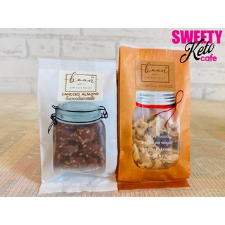 Review Candies Almond, Granular cookie keto ขนาด50กรัม