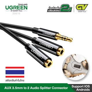 Review (ประกัน2ปี ส่งจากไทย) UGREEN 3.5mm Jack Earphone Audio Splitter Adapter 1 Male to 2 Female Extension Aux Cable สีดำ/ขาว