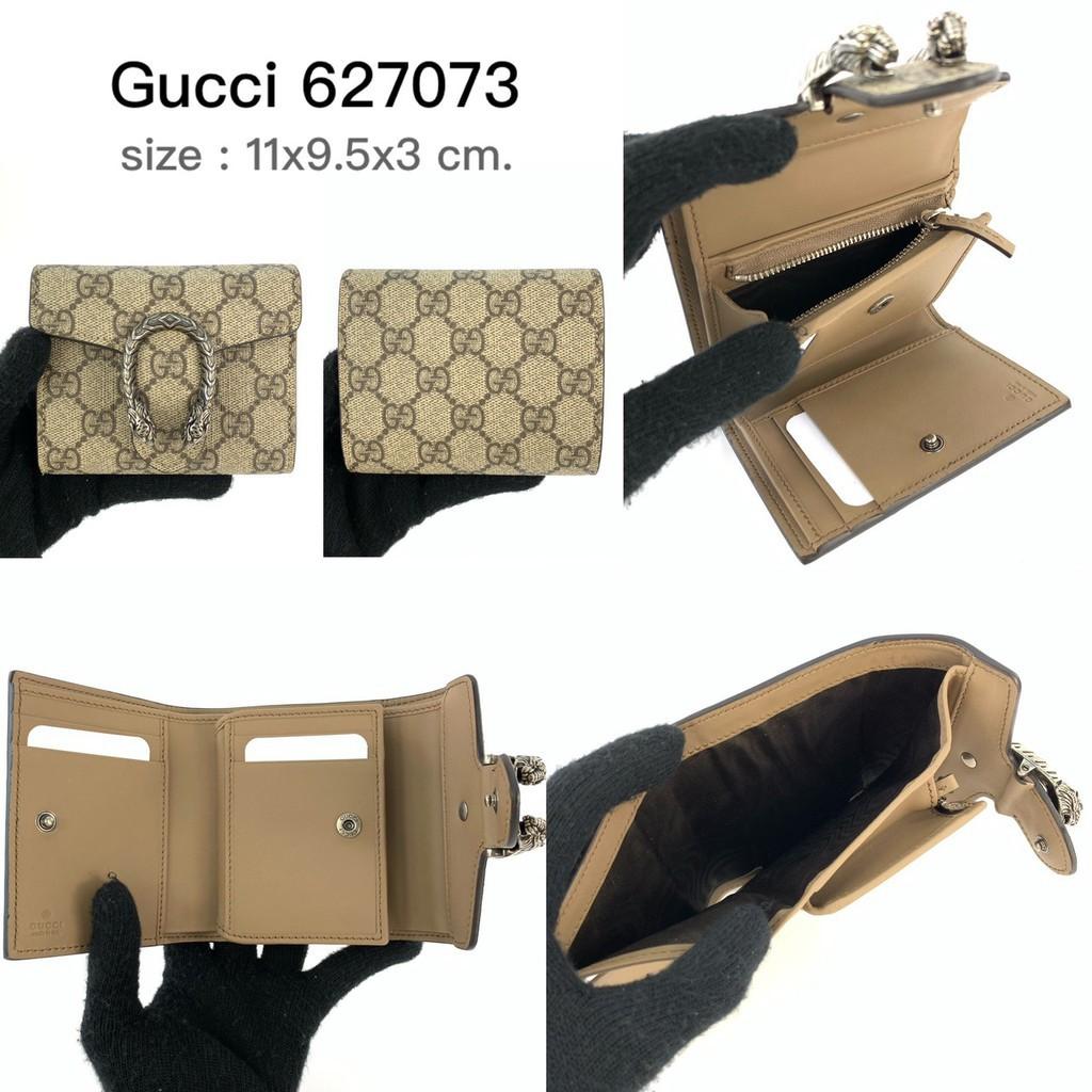 ✨✨[กระเป่า]Gucci Dionysus Wallet ของแท้ 100% [ส่งฟรี]