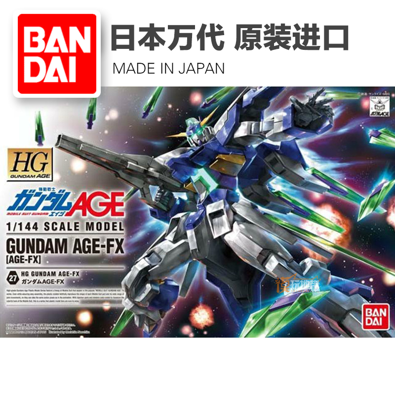 Spot Bandai Hg Age 27 1 / 144 Gundam Age - Fx Up To The Final พร้อมขาตั้ง
