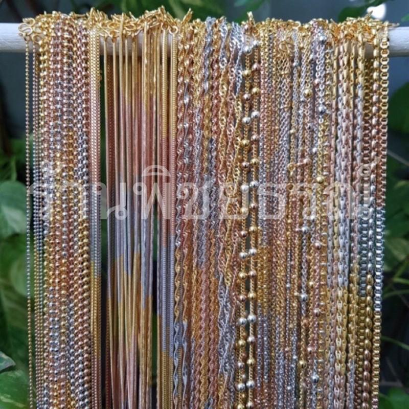 สร้อยอิตาลี3กษัตริย์ 5ไมครอน หุ้มทองคำแท้ ทองไมครอน สร้อยคอทองชุบ ราคาโรงงาน ความยาว#16 -#22นิ้ว ขนาด1-4มิล