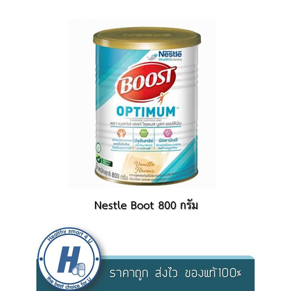 Nestle BOOST OPTIMUM 800g เนสท์เล่  บูสท์ ออปติมัม  800  กรัม อาหารสูตรครบถ้วน