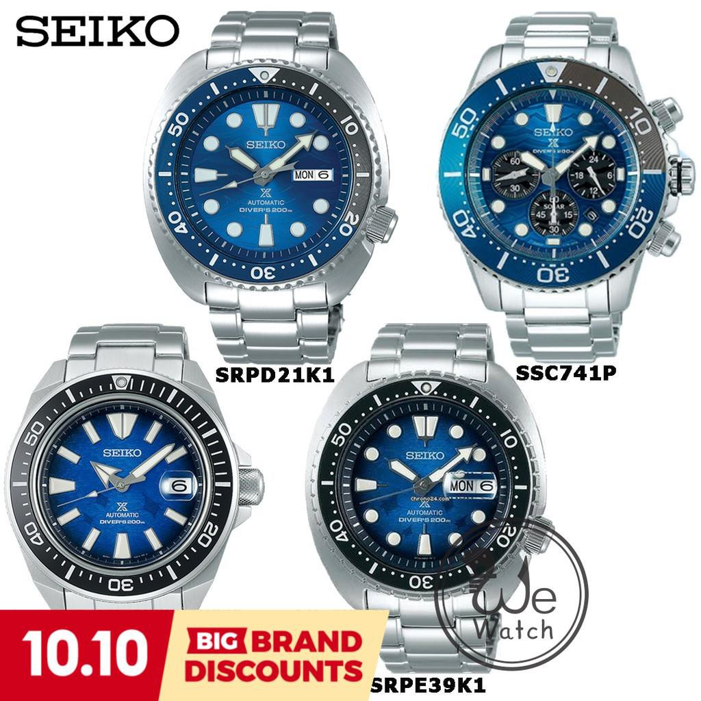 BIG BRAND DISCOUNTS Aemani นาฬิกา Seiko Prospex รุ่น Srpe33K1 , Srpe39K1, Srpd21K , Ssc741P1 Save The Ocean ประกันศูนย์