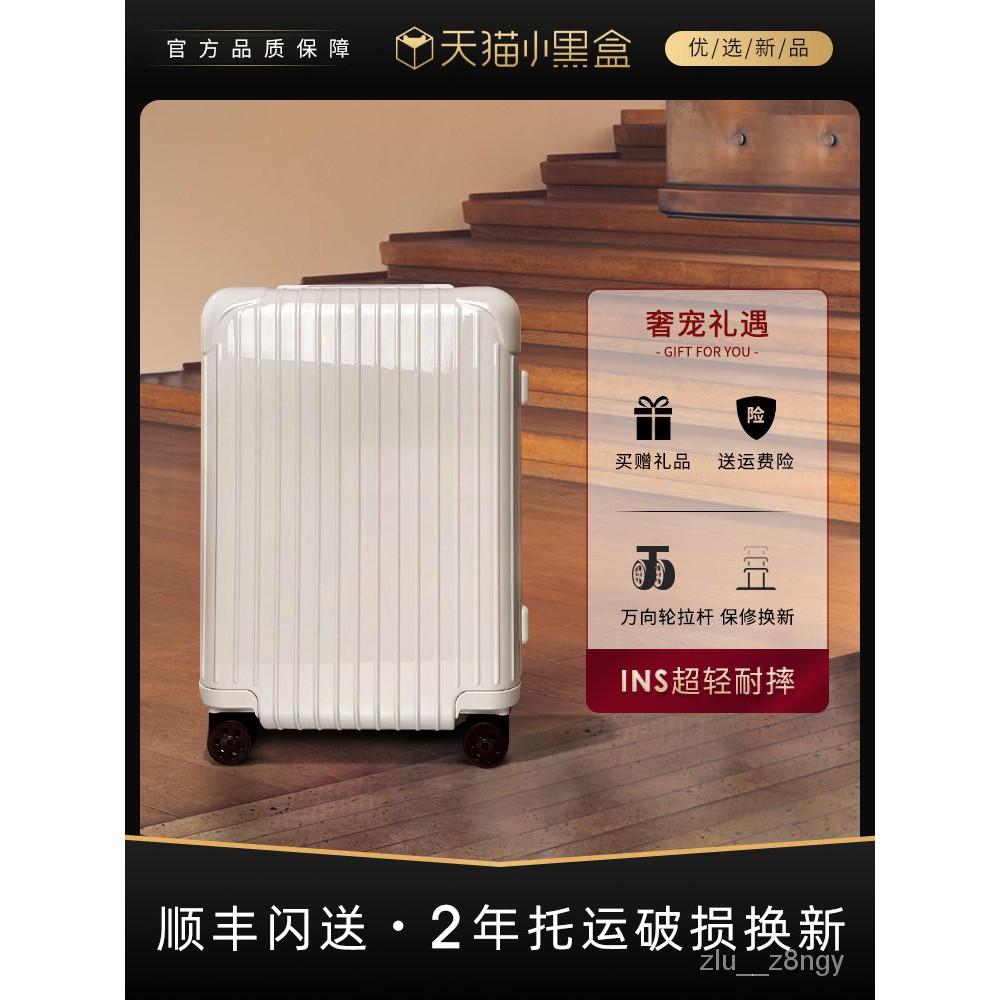 EAZZกระเป๋าเดินทางผู้หญิงใบเล็ก20นิ้วinsรถเข็นล้อสากลใหม่สีแดงสุทธิ24รหัสผ่านการเดินทาง Pi Xiang Zi