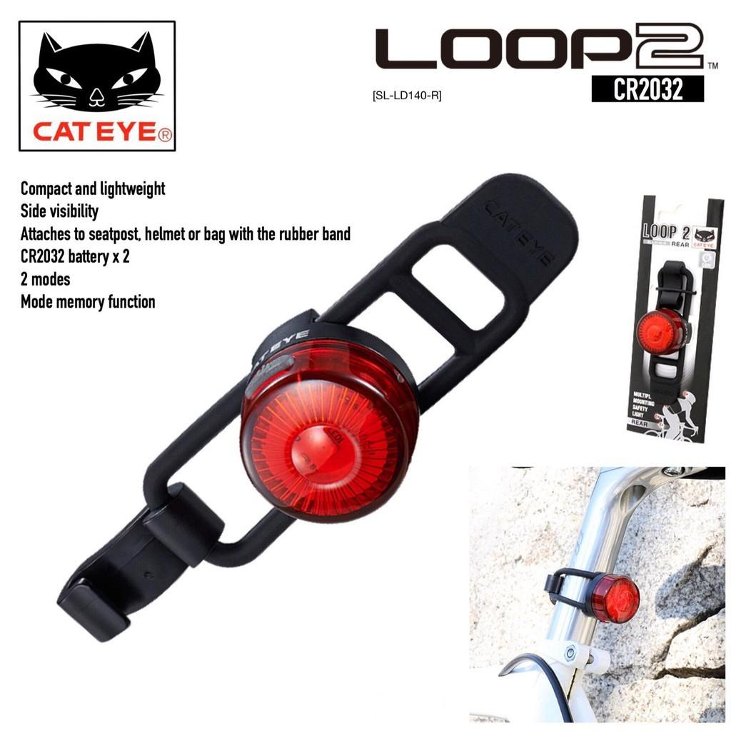 CAT EYE SL-LD135-R Nima 2 Bycycle Rear Safety Light
