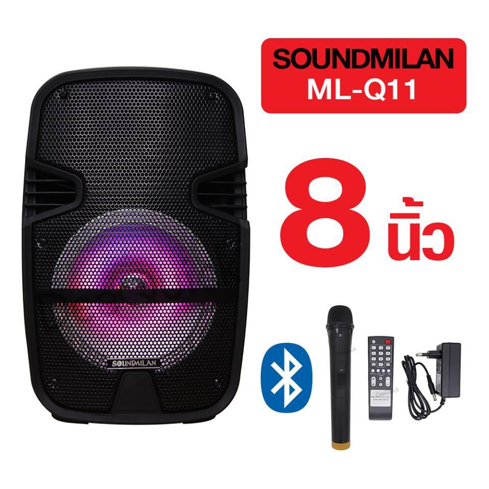 🎅 Soundmilan ลำโพงบลูทูธ 8inc 25W พร้อมไมค์ลอย  ML-Q11