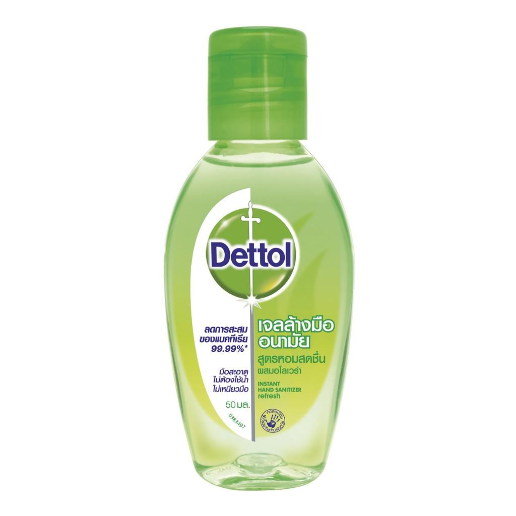 Dettol เจลล้างมืออนามัยแอลกอฮอล์ 70% สูตรหอมสดชื่นผสมอโลเวล่า ขนาด 50 มล.