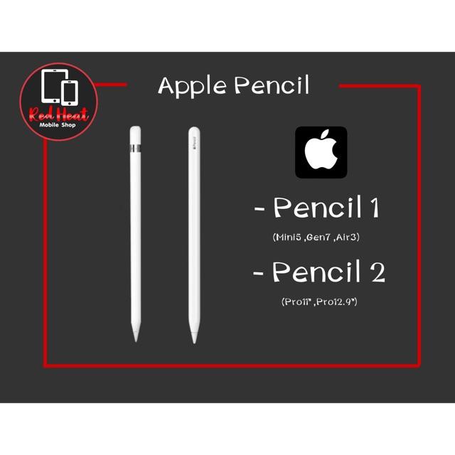 Apple Pencil 1-2 พร้อมส่ง 🎈ศูนย์ไทย