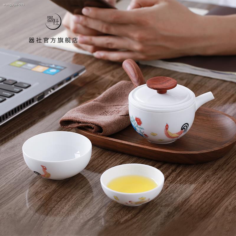 ✽▣﹍ถ้วยด่วนเซรามิก Qishhe หม้อหนึ่งใบและถ้วยสองใบ กระเป๋าหิ้วชุดน้ำชากังฟูกลางแจ้งและเดินทางขนาดเล็ก