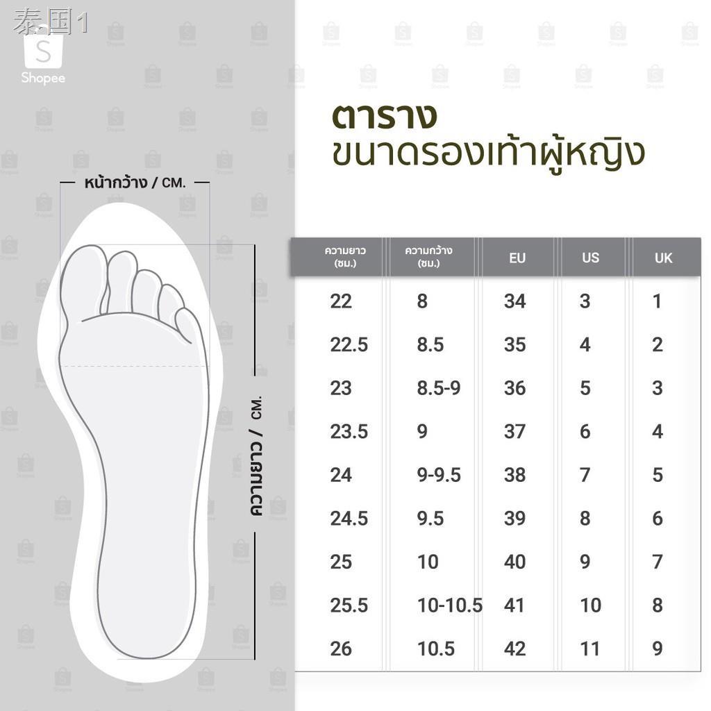 ☋♕□รองเท้า 9696 รองเท้าผู้หญิง รองเท้าคัชชู หัวแหลม ส้นสูง รองเท้าคัชชูสีดำ รองเท้าส้นสูง 2.5 นิ้ว FAIRY