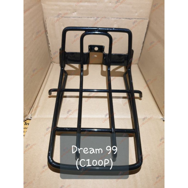 ขายึดตะกร้า DREAM EXCES/Dream 99 (C100P) ยี่ห้อBOO