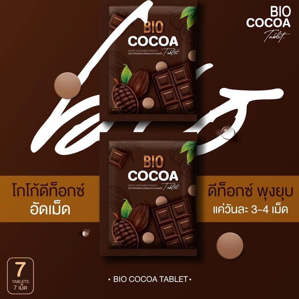 Bio cocoa Tablet ไบโอ โกโก้ดีท็อกซ์ อัดเม็ด แค่เคี้ยว พุงโล่ง สายท้อง