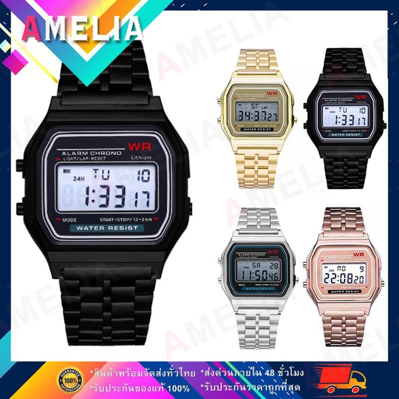 นาฬิกา นาฬิกาข้อมือผู้หญิง casio AMELIA Explosion A159W นาฬิกาดิจิตอล นาฬิกาแฟชั่น นาฬิกาข้อมือ ผู้หญิง สายสแตนเลส (พร้อ