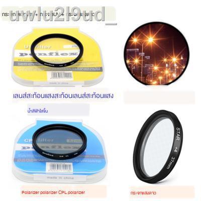 ♂▤Sigma / 56mm F1.4 half-frame รูรับแสงขนาดใหญ่เลนส์โพลาไรเซอร์เลนส์เดี่ยว + เลนส์ UV starlight